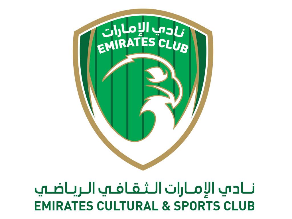Resultado de imagem para Emirates Club